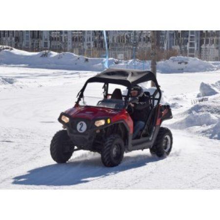 Pack buggy + quad